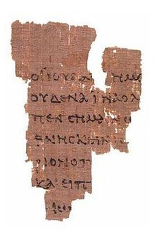 papyrus gpe biblique